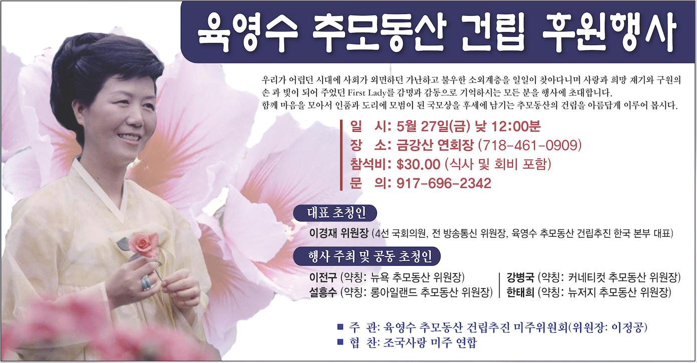 행사광고 뉴욕일보 완성본.png