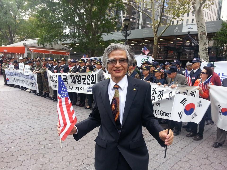 박근혜 대통령 환영대회1.jpg